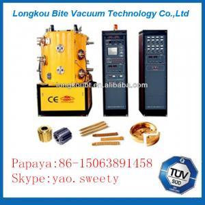 China small pvd tin coating machine / pvd device for tin coating / pvd coating machine on sale