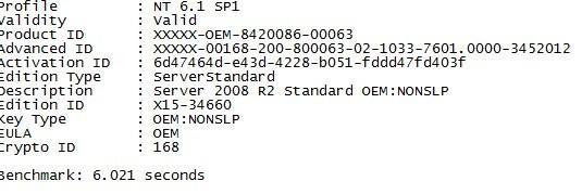 server 2008 r2 product key crack