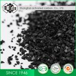 Food Grade Coconut Shell Activated Carbon For Cigarette Holder Black Color