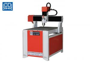 China Mini CNC Carving Machine Miniature CNC Router 6090 ISO CE Certification on sale