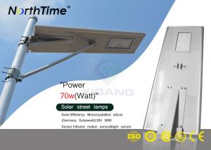 China Integrated Solar Street Light , Solar LED Street Light with German Solarworld Solar Panel on sale
