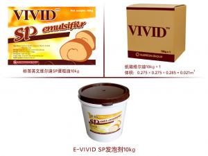 China Custom Brown Delicate SP Cake Emulsifiers in food Soft Texture on sale