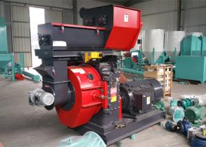 China Coconut Shell Biomass Pellet Maker Equipment With Indie The Pelletizing Chamber on sale