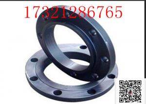 China 600# Astm A105 2 Forged Carbon Steel Threaded Flanges on sale