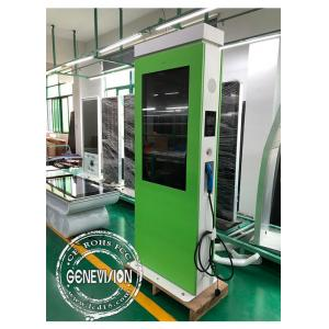 China 3G 43 Inch Outdoor Digital Signage Advertising Standee Electric Car Charging Station on sale