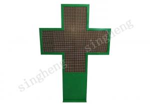China 10mm Pixel Pitch Led Pharmacy Cross Sign , Scrolling Led Sign AC110 / 220V on sale
