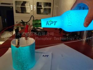 China 3D stereoscopic electroluminescent paints /materials,multi color, el products on sale