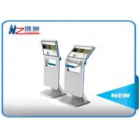 China Digital Signage Touch Screen Kiosk Stand / Touch Screen Computer Kiosk on sale