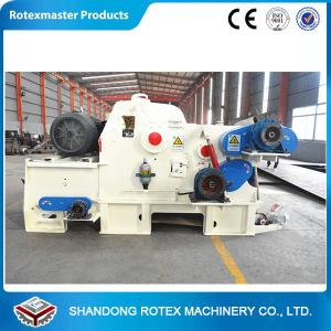 China Biomass Energy Wood Sawdust Grinder Machine Crusher With Siemens Motor on sale