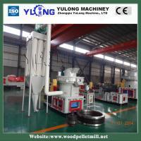 1-1.5ton/h XGJ560 biomass wood pellet machine