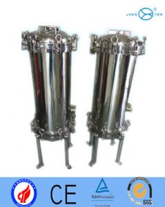 China stainless steel filter cartridge for liquids hayward filter housing without dead corner on sale