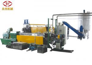 China High Performance Waste Plastic Recycling Machine For PVC Transparent Bottle Materials on sale
