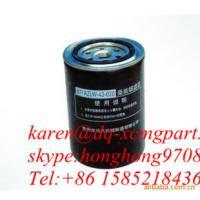 xcmg spare parts wheel loader LW300K LW300F ZL50G LW500K ZL50GN oil filter 860113016