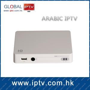 China Arabic IPTV Arabic tv live channels dual core Arabic TV box Arabic IP TV box on sale