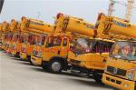 XCMG R900 900hp Road Maintenance Machinery Road Paving Machinery