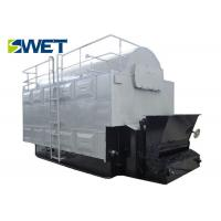 Double Drum Biomass Chain Grate Boiler Central Heating Equipment SZL Series