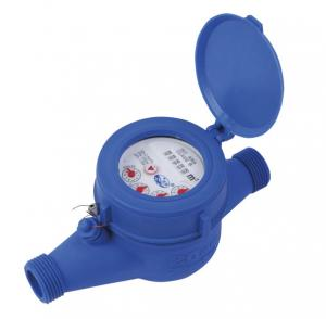 Quality Plastic Nylon Cold Water Meter, Household Water Meter LXSG-20P for sale