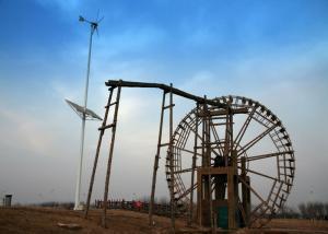 China HAWT 2Kw Off Grid Home Wind Turbine System , Wind Turbine Solar Panels Hybrid System on sale