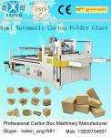 Carpeta Gluer de la fabricación de papel
