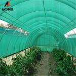 Waterproof Polyethylene Garden Shade Netting Customized For Flowers