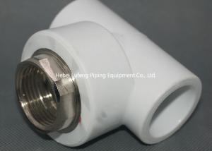 China Hot selling 32 X 1 PPR Male Thread Tee PPR Fittings on sale
