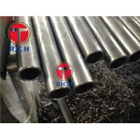 China ASTM A179 Cold-Drawn Low-Carbon Seamless Steel Tube for Heat-Exchanger and Condenser on sale