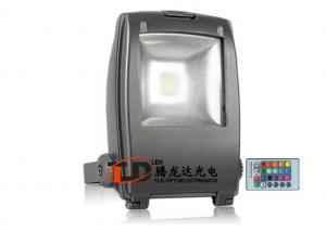 China High Brightness 20W RGB Led Flood Lights 2000lm IP65 For Building on sale