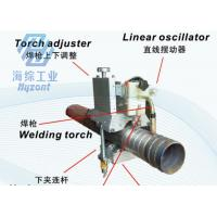 China OD 60mm-5000mm Automatic Pipe Welding Machine For Big Diameter Carbon Steel Pipe on sale