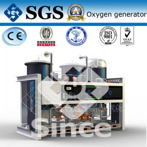 China Industrial Oxygen Plant Oxygen Gas Generator for Ozone Generator on sale