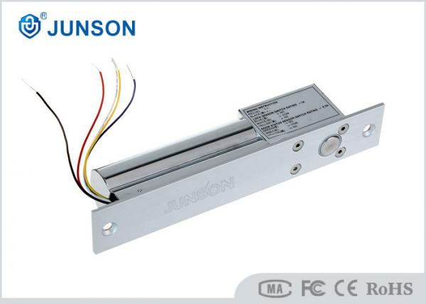 5 Wires Electric Bolt Lock Low Temperature With Timer