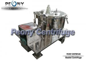 China Essential Oil Processing Basket Centrifuge for Marijuana and Ethanol Separation on sale