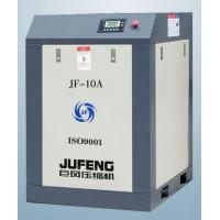 High Quality Belt-driven Oil-injected Screw Air Compressor 10HP
