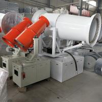 BS-60 vehicle mounted misting cannon mobilefogcannon dust suppression equipment with 5T/H flow