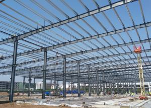 China Manufacturers prefabricated construction steel structure light frame warehouse buildings on sale