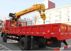 China 2120kg XCMG Crane  Hydraulic Lifting Truck Mounted Crane 5 Ton on sale