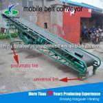 物質的な移動に使用する自動トラックのローディングのベルト・コンベヤー システム