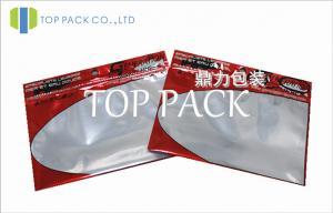 China Laminated Foil Plastic Ziplock Bags , Pet / Petal / Pe Plastic Fishing Bait Bags on sale