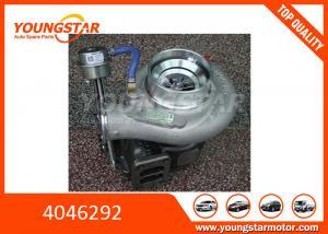 China Universal Auto Turbo HX40W 4046292 65.09100-7139 Automotive Turbocharger on sale