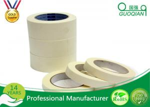 China Silent Colored Masking Tape , High Temp Masking Tape Painting White Color on sale