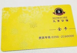 China 13.56mhz VIP card plastic smart card on sale