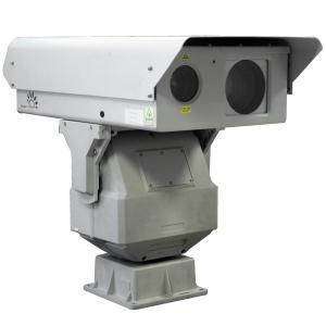 China Outdoor Long Range IR IP Camera Night Vision 1 - 3km Laser Illumination Security on sale