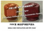 CB/T3594-1994 single side venting air pipe head, FKM type float air pipe head