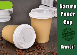 Recyclable Disposable Hot Drink Cups 8 Oz Food Grade With