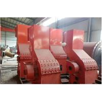 China Simple Operation Scrap Metal Can Crusher 1200*700mm , Rotation Rate 58 R/M on sale