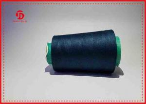 China Super Bright Polyester Industrial Sewing Thread , Strong Polyester Thread on sale