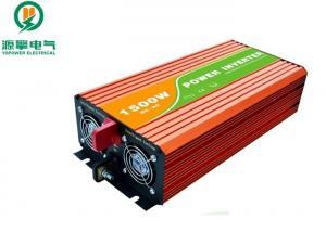 China Soft Start Square Wave To Sine Wave Inverter For Off Grid Solar Power Generation System on sale