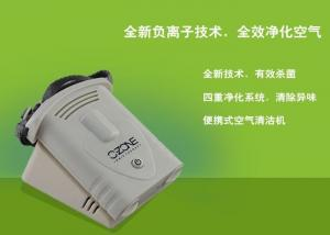 China Bedroom Electrostatic Quiet Air Purifier , Portable Air Cleaners on sale