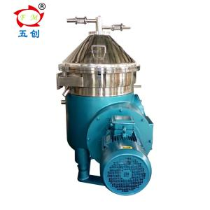 China Manual And Automatic Fuel Oil Separator Marine , Oily Water Disc Centrifuge Separator on sale