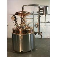 50L-100L Home Brewing Beer Equipment/ Micro Small Brewery Systems/Small Beer Production Equipment