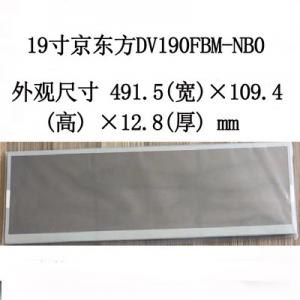 China 300CCD / M2 Stretched LCD Display , 1920 * 360 Pixels Bar Lcd Display For Smart Cabinet on sale